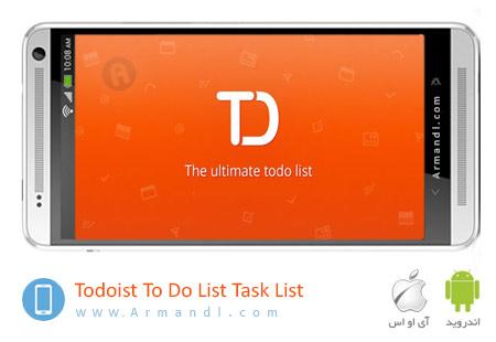 Todoist To Do List Task List