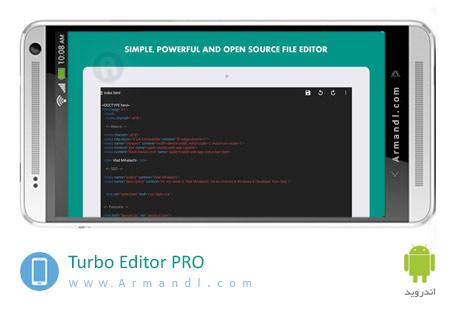 Turbo Editor PRO
