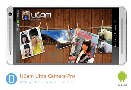 UCam Ultra Camera