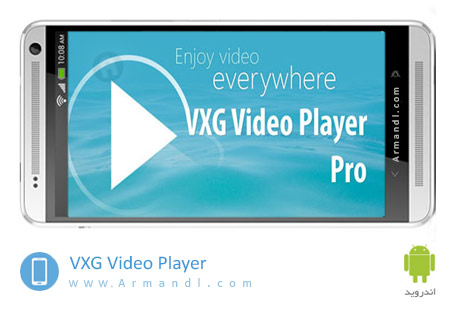 VXG Video Player