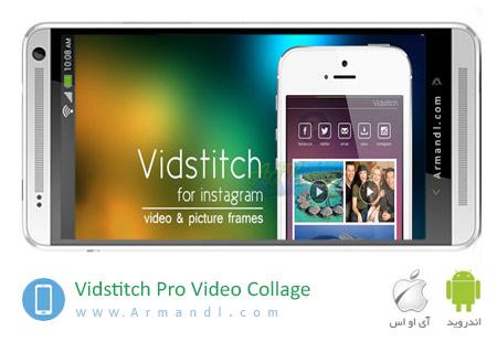 Vidstitch Video Collage