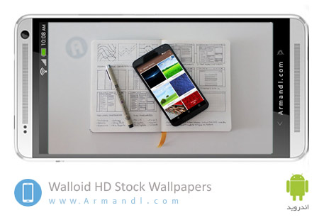 Walloid HD Stock Wallpapers
