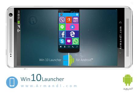 Win 10 Launcher