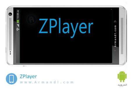 ZPlayer