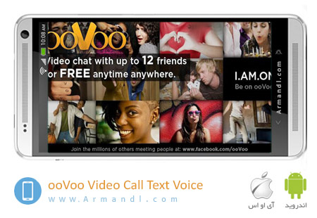 ooVoo Video Call Text & Voice