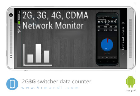 2G 3G switcher & data counter