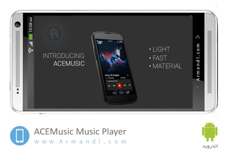 ACEMusic Music Player