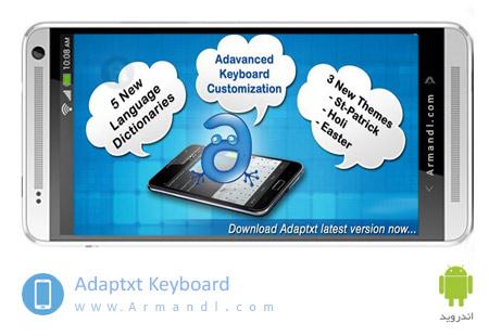Adaptxt Keyboard