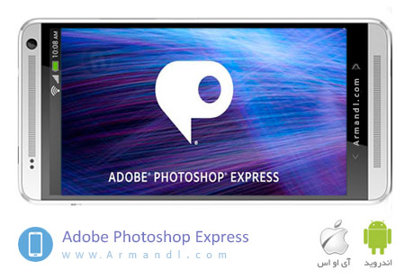 Adobe Photoshop Express Full