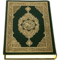 Al-Quran 3.3.2 برنامه رایگان القرآن برای اندروید