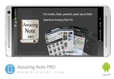 Amazing Note