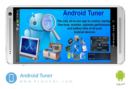Android Tuner