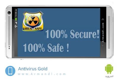 Antivirus Gold