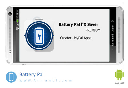 Battery Pal 2X Saver