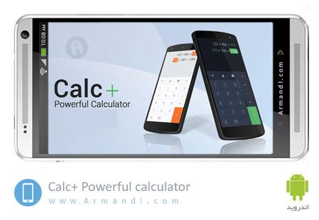 Calc+ Powerful calculator