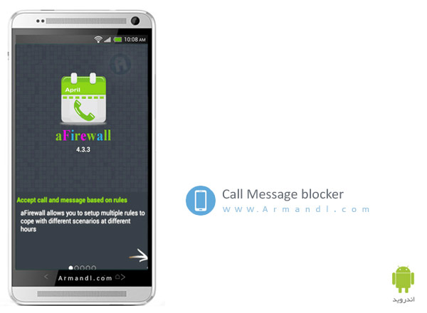 Call & Message blocker