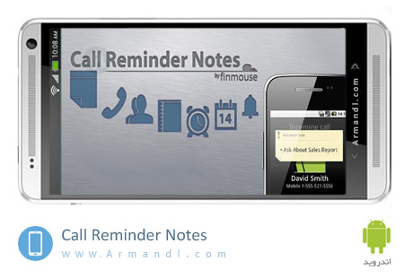 Call Reminder Notes