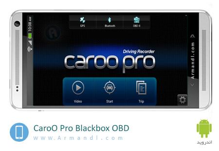 CaroO Pro Blackbox & OBD