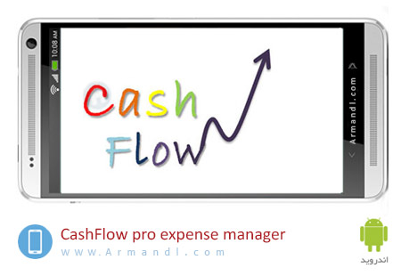 CashFlow+ pro expense manager