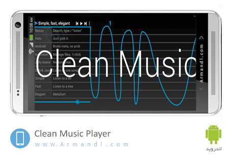 Clean Music Player
