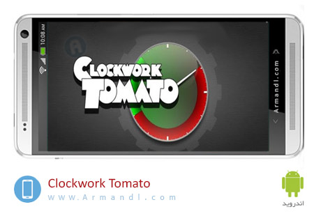 Clockwork Tomato Full