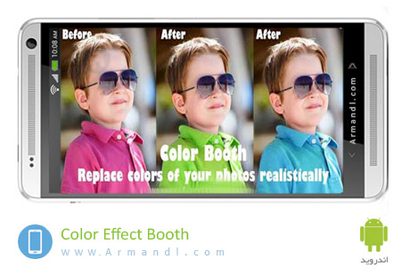 Color Effect Booth