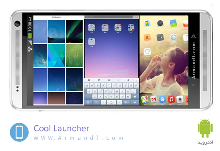 Cool Launcher