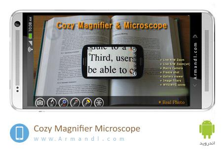 Cozy Magnifier & Microscope
