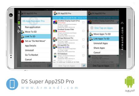 DS Super App2SD