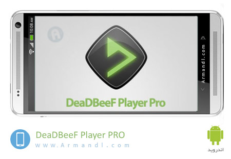 DeaDBeeF Player