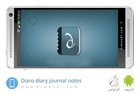 Diaro diary journal notes