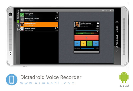 Dictadroid Voice Recorder