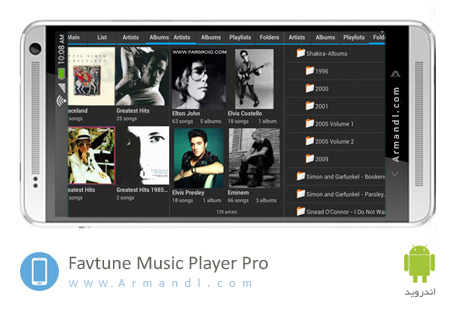 Favtune Music Player
