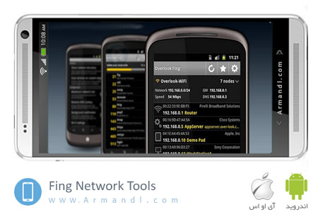 Fing Network Tools