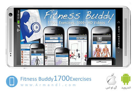 Fitness Buddy 1700 Exercises