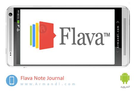 Flava Note Journal
