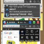 Floating Browser Flux