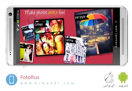 Photo Editor FotoRus