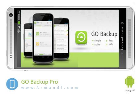 GO Backup & Restore