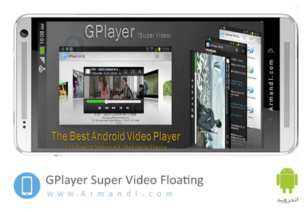 GPlayer Super Video Floating