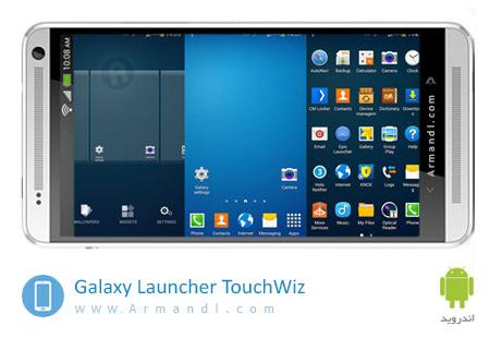 Galaxy Launcher