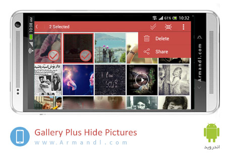 Gallery Plus Hide Pictures