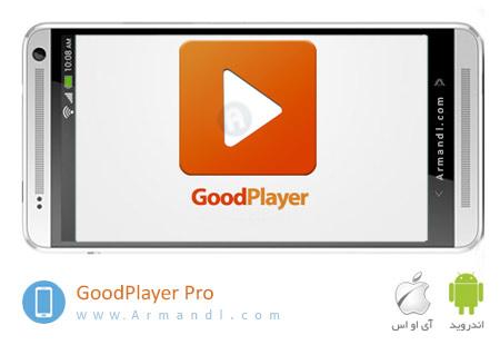 GoodPlayer Pro