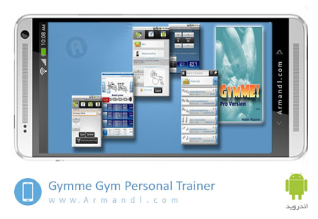 Gymme Gym Personal Trainer