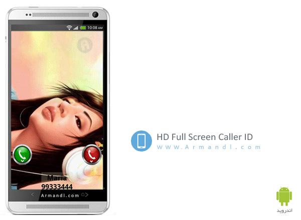 HD Full Screen Caller ID