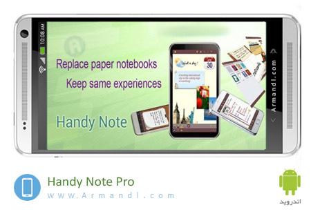Handy Note