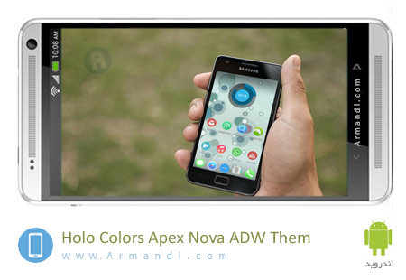 Holo Colors Apex Nova ADW Them