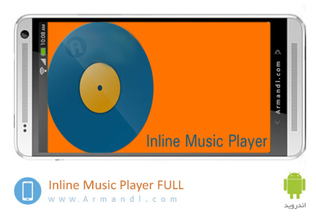 Inline Music Player