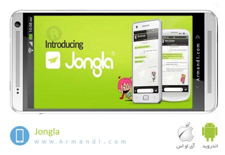 Jongla Instant Messenger