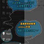 Lidroid File Explorer